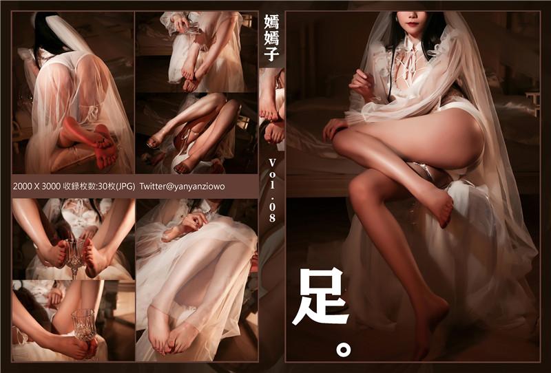 曉美媽 – Vol.08 白昼梦 [35P]